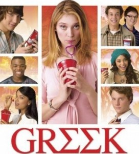 TV Series: Greek